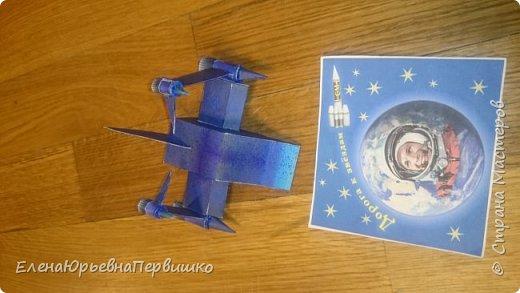 """модель космического разведчика """"Синяя чайка7D"""", крылья модели подвижные фото 2"""