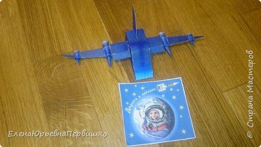"""модель космического разведчика """"Синяя чайка7D"""", крылья модели подвижные фото 3"""