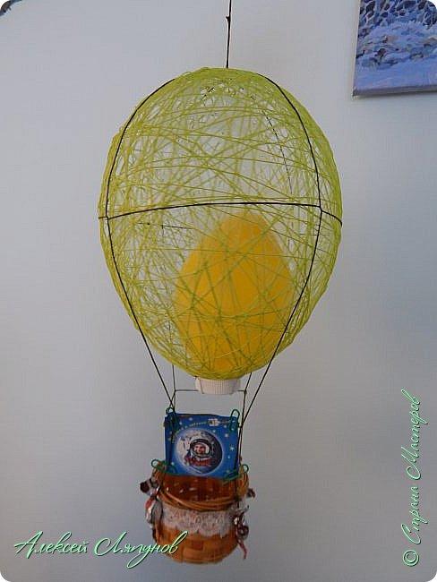Воздушный шар путешественника  фото 1
