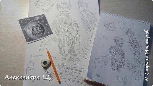 """Робот - спасатель"" фото 3"
