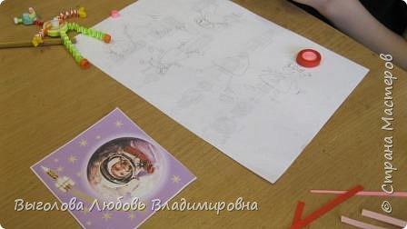 """Узнав о конкурсе, в Школе """"Кванто"""" с интересом начали продумывать работу, сюжет и героев.  фото 4"""