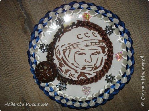 Наш великий Гагарин! фото 3