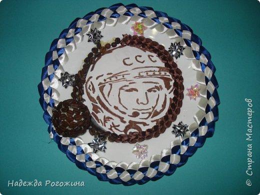 Наш великий Гагарин! фото 1