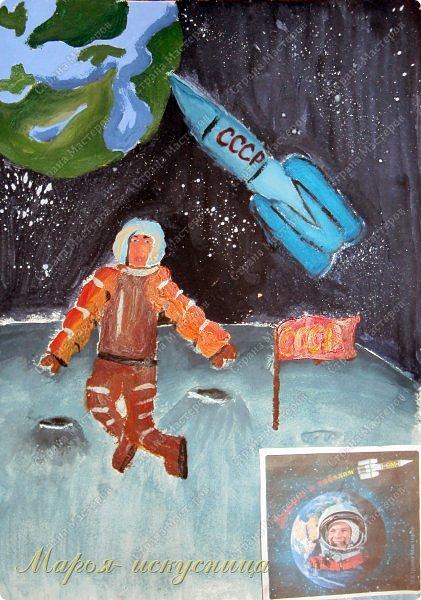 Космонавтом стану я – Это знает вся семья. В дальний космос полечу И созвездья изучу!  Всех планет не сосчитать… Так хочу я полетать... /Елена Мельникова-Кравченко/ фото 1