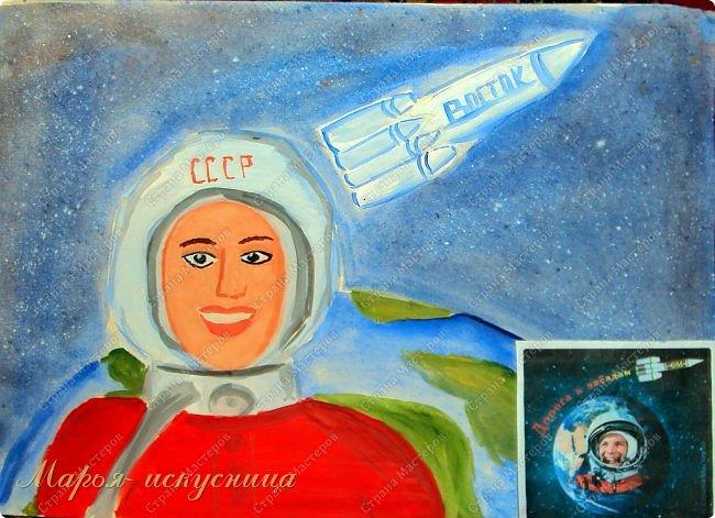 В космической ракете С название «Восток» Он первым на планете Подняться к звёздам смог. Поёт об этом песни Весенняя капель: Навеки будут вместе Гагарин и апрель.                  В. Степанов фото 1