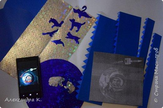 На крышке коробочки изобразила 12 созвездий зодиака, созвездия Большой и Малой Медведицы.  фото 4