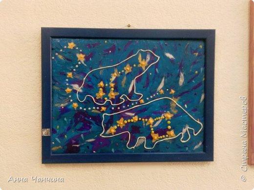 Звездное небо всегда приковывает взгляды. Существует много мифов и легенд о созвездиях. Моим первоклассникам больше понравилась легенда о большой и малой медведицах, именно поэтому мы выбрали этиу работу. фото 4
