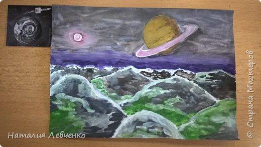Две планеты фото 4