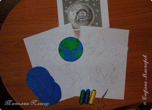"""""""И всё-таки она вертится"""" - прочитала я в условиях конкурса и сразу в голове завертелась идея: планета Земля крутится вокруг Солнца, отсчитывая космическое время. фото 5"""