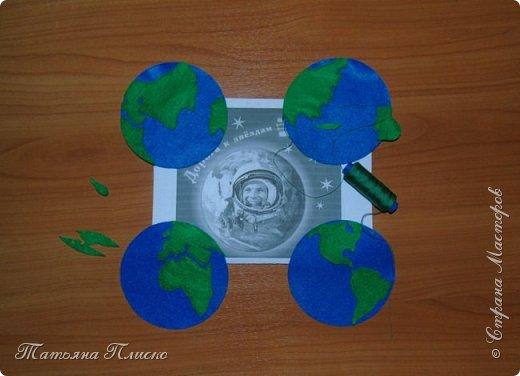 """""""И всё-таки она вертится"""" - прочитала я в условиях конкурса и сразу в голове завертелась идея: планета Земля крутится вокруг Солнца, отсчитывая космическое время. фото 6"""