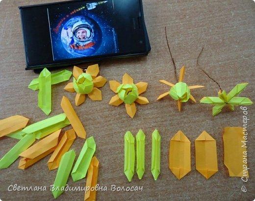 Растения планеты Элизиум. фото 8