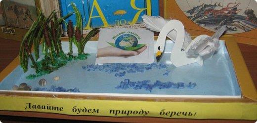 В пришкольный лагерь «Малышок» мы пришли, Друзей и подруг быстро нашли. Наталья Геннадьевна нам сообщила, Что «Страна Мастеров» новый конкурс   открыла «Живая природа».  фото 1