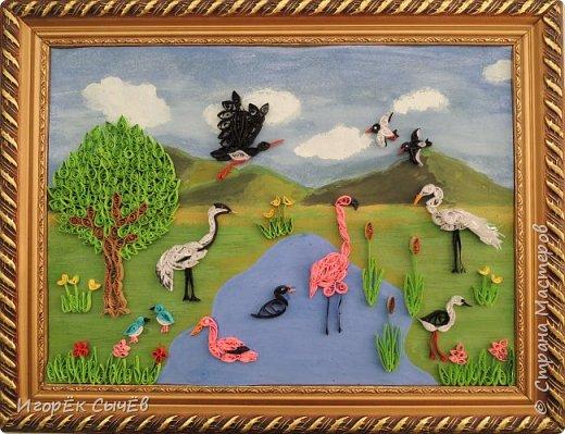 В своей работе я хочу отобразить многообразный вид пернатых занесенных в Красную книгу Алтайского края. Я постарался максимально точно передать всю красоту следующих птиц: Журавль-красавка, Черный аист, Обыкновенный фламинго, Розовый пеликан, Большая белая цапля, Турпан, Ходулочник, Кулик-сорока, Синий соловей. Птиц я разместил на фоне Алтайских гор возле озера Ая. Работа выполнена в технике Квиллинг. фото 1