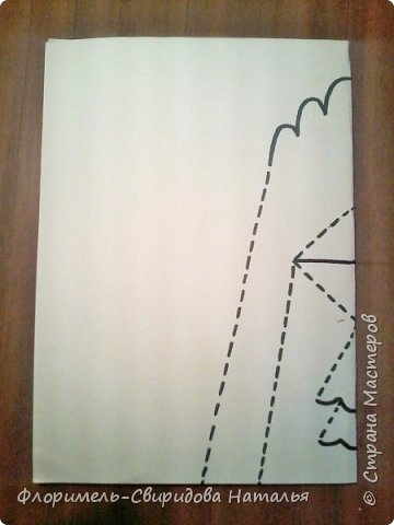 """Поделка выполняется в технике """"киригами"""" - открытка с раскрывающимся элементом внутри. Для работы понадобятся акварельная бумага, фломастеры(или любой другой изобразительный материал) и ножницы. фото 2"""