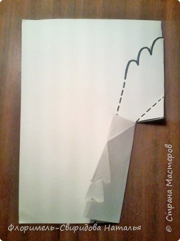 """Поделка выполняется в технике """"киригами"""" - открытка с раскрывающимся элементом внутри. Для работы понадобятся акварельная бумага, фломастеры(или любой другой изобразительный материал) и ножницы. фото 4"""