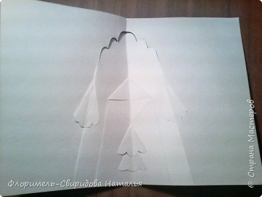 """Поделка выполняется в технике """"киригами"""" - открытка с раскрывающимся элементом внутри. Для работы понадобятся акварельная бумага, фломастеры(или любой другой изобразительный материал) и ножницы. фото 7"""