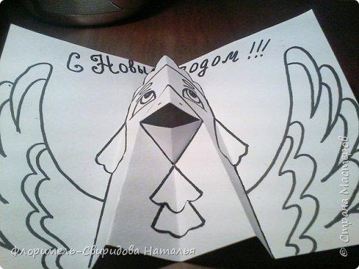 """Поделка выполняется в технике """"киригами"""" - открытка с раскрывающимся элементом внутри. Для работы понадобятся акварельная бумага, фломастеры(или любой другой изобразительный материал) и ножницы. фото 11"""