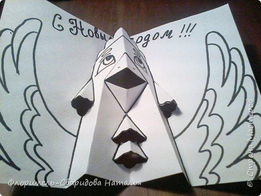 """Поделка выполняется в технике """"киригами"""" - открытка с раскрывающимся элементом внутри. Для работы понадобятся акварельная бумага, фломастеры(или любой другой изобразительный материал) и ножницы. фото 12"""