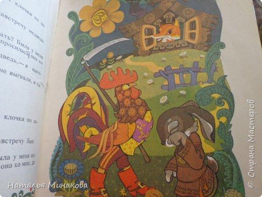 """После объявления конкурса - первая мысль """"Книжка с петушком"""". Так называли книгу """"Русских народных сказок"""" все мои дети, пока не умели читать. фото 3"""