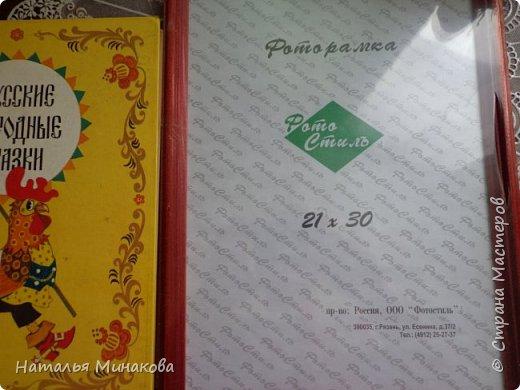 """После объявления конкурса - первая мысль """"Книжка с петушком"""". Так называли книгу """"Русских народных сказок"""" все мои дети, пока не умели читать. фото 5"""