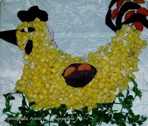 """Порадуем своих родных на Новый год праздничным салатом """"Новогодний Петушок""""! фото 1"""