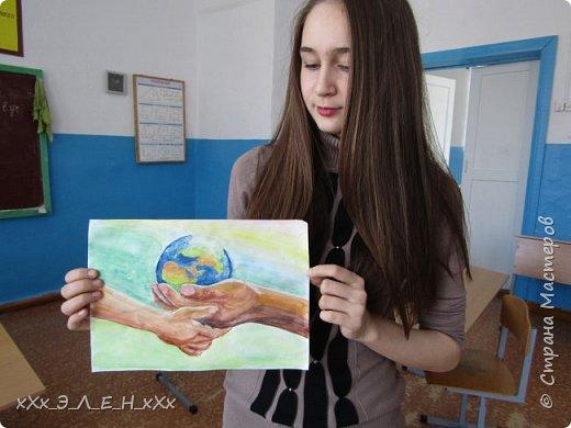 """Здравствуйте мастера и мастерицы  замечательной СТРАНЫ МАСТЕРОВ.  Конкурс называется """" Дети планеты"""". Так давайте сохраним нашу Землю, не дадим ей погибнуть , чтобы передать ее в ценности и сохранности детям!  фото 13"""