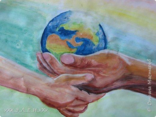 """Здравствуйте мастера и мастерицы  замечательной СТРАНЫ МАСТЕРОВ.  Конкурс называется """" Дети планеты"""". Так давайте сохраним нашу Землю, не дадим ей погибнуть , чтобы передать ее в ценности и сохранности детям!  фото 1"""