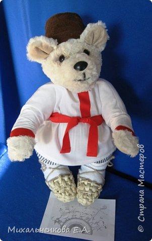 Мой любимый герой сказок  и мультфильмов – МИШКА. Считается, что медведь - это олицетворение русского народа, Руси, а сейчас и России. В русских народных  сказках всегда возвышают образ медведя, он  добрый, сильный, способен защищать слабых. С развитием кинематографа мишка стал мультипликационным героем, например, « Маша и Медведь», «Три медведя», «Мужик и медведь».  фото 4