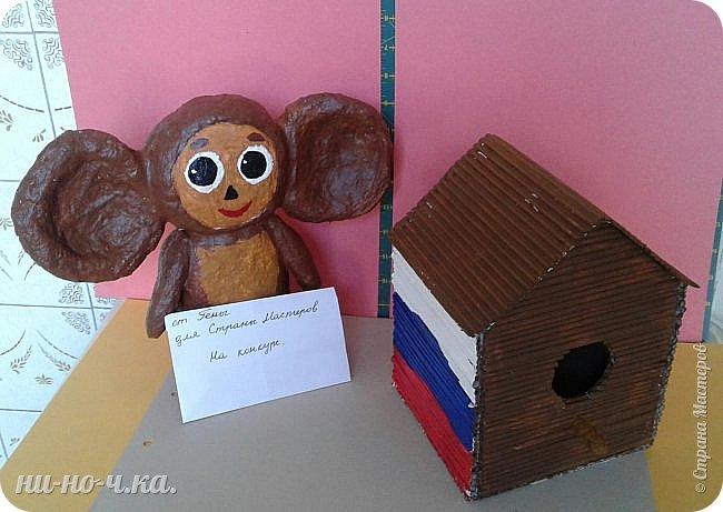 Здравствуйте! Вот и мой чебурашка пришёл к вам на конкурс. Так как чебурашка живёт в России, то я изобразила в скворечнике символ нашей страны- триколор.  фото 1