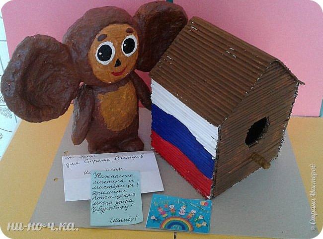 Здравствуйте! Вот и мой чебурашка пришёл к вам на конкурс. Так как чебурашка живёт в России, то я изобразила в скворечнике символ нашей страны- триколор.  фото 12