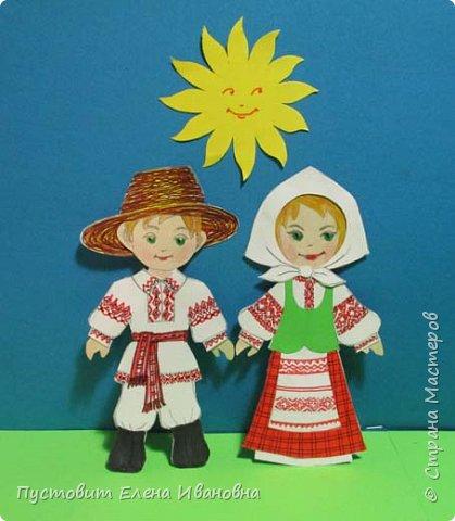 Представляю  бумажных куколок , которых я сделала как дань своему далёкому детству. Давно это было, но память хранит неописуемый восторг трёхлетней девочки, которой мама своими руками сделала подобных куколок. Тогда мы жили в СССР, в дружной  семье братских народов... фото 2