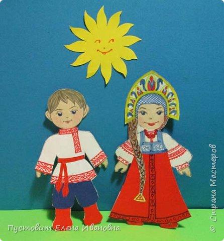 Представляю  бумажных куколок , которых я сделала как дань своему далёкому детству. Давно это было, но память хранит неописуемый восторг трёхлетней девочки, которой мама своими руками сделала подобных куколок. Тогда мы жили в СССР, в дружной  семье братских народов... фото 3