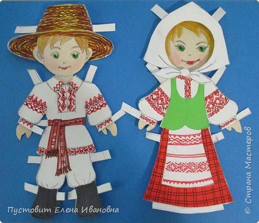 Представляю  бумажных куколок , которых я сделала как дань своему далёкому детству. Давно это было, но память хранит неописуемый восторг трёхлетней девочки, которой мама своими руками сделала подобных куколок. Тогда мы жили в СССР, в дружной  семье братских народов... фото 5