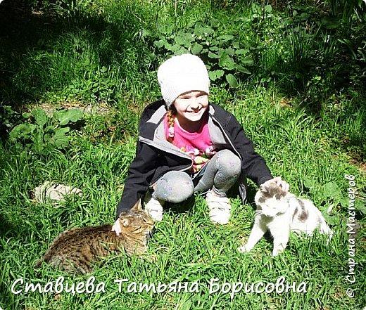 Всей Стране Мастеров - Большой привет! Наконец-то и мы доделали нашу работу! Знакомьтесь - автор работы  Марта. Она очень любит животных, особенно кошек и котиков.  фото 2
