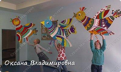 Разноцветный мир. фото 3
