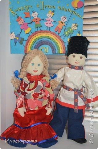 Вот такие куклы в казачьих национальных костюмах у нас получились! фото 1