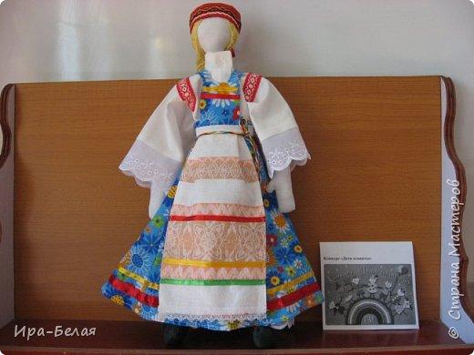 Сегодня я представляю куклу Сударушку. На Руси они были самые любимые и самые хранимые  куклы.... Обычно их шили женщины для детей, когда девочки подрастали они сами шили кукол... . Они красиво наряжали своих кукол, делали им прическу. Но лица у традиционной тряпичной куклы не было. Это имело особый смысл: так она оставалась недоступной для вселения в нее злых сил, а значит, была безвредной для ребенка. В то же самое время, таким образом, она могла быть многоликой, то есть и смеяться и плакать в зависимости от игровой ситуации. В кукольных забавах дети проигрывали разные деревенские праздничные обряды. Они очень серьезно относились к игре: сохраняли последовательность обряда, повторяли разговоры взрослых и исполняемые ими песни. Взрослые всегда оценивали умение детей в изготовлении куклы, так как кукла выступала эталоном рукоделия. Изготавливая кукол, девочки учились вышивать, шить, прясть.  В каждой семье её делали по-своему. Куклы Ивановых отличались от кукол Петровых. Они несли отпечаток душевной среды этих семей, их понимания мира. Во-вторых, в игрушки, которые создавали для своих детей отцы и матери, бабушки и дедушки, они вкладывали свою любовь и мудрость. Дети чувствовали это и относились к своим куклам и игрушкам бережно. Разве можно выбросить родительскую любовь?  фото 11