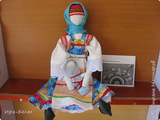 Сегодня я представляю куклу Сударушку. На Руси они были самые любимые и самые хранимые  куклы.... Обычно их шили женщины для детей, когда девочки подрастали они сами шили кукол... . Они красиво наряжали своих кукол, делали им прическу. Но лица у традиционной тряпичной куклы не было. Это имело особый смысл: так она оставалась недоступной для вселения в нее злых сил, а значит, была безвредной для ребенка. В то же самое время, таким образом, она могла быть многоликой, то есть и смеяться и плакать в зависимости от игровой ситуации. В кукольных забавах дети проигрывали разные деревенские праздничные обряды. Они очень серьезно относились к игре: сохраняли последовательность обряда, повторяли разговоры взрослых и исполняемые ими песни. Взрослые всегда оценивали умение детей в изготовлении куклы, так как кукла выступала эталоном рукоделия. Изготавливая кукол, девочки учились вышивать, шить, прясть.  В каждой семье её делали по-своему. Куклы Ивановых отличались от кукол Петровых. Они несли отпечаток душевной среды этих семей, их понимания мира. Во-вторых, в игрушки, которые создавали для своих детей отцы и матери, бабушки и дедушки, они вкладывали свою любовь и мудрость. Дети чувствовали это и относились к своим куклам и игрушкам бережно. Разве можно выбросить родительскую любовь?  фото 15