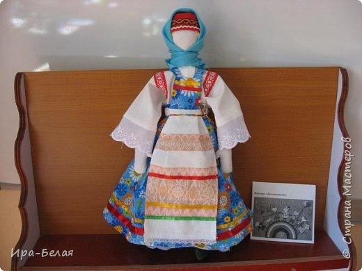 Сегодня я представляю куклу Сударушку. На Руси они были самые любимые и самые хранимые  куклы.... Обычно их шили женщины для детей, когда девочки подрастали они сами шили кукол... . Они красиво наряжали своих кукол, делали им прическу. Но лица у традиционной тряпичной куклы не было. Это имело особый смысл: так она оставалась недоступной для вселения в нее злых сил, а значит, была безвредной для ребенка. В то же самое время, таким образом, она могла быть многоликой, то есть и смеяться и плакать в зависимости от игровой ситуации. В кукольных забавах дети проигрывали разные деревенские праздничные обряды. Они очень серьезно относились к игре: сохраняли последовательность обряда, повторяли разговоры взрослых и исполняемые ими песни. Взрослые всегда оценивали умение детей в изготовлении куклы, так как кукла выступала эталоном рукоделия. Изготавливая кукол, девочки учились вышивать, шить, прясть.  В каждой семье её делали по-своему. Куклы Ивановых отличались от кукол Петровых. Они несли отпечаток душевной среды этих семей, их понимания мира. Во-вторых, в игрушки, которые создавали для своих детей отцы и матери, бабушки и дедушки, они вкладывали свою любовь и мудрость. Дети чувствовали это и относились к своим куклам и игрушкам бережно. Разве можно выбросить родительскую любовь?  фото 1