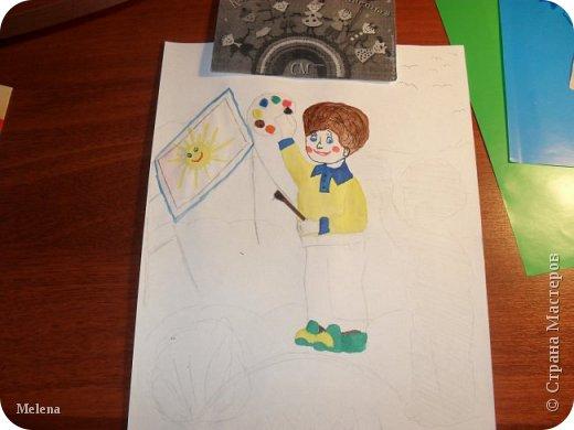 """Моё увлечение - это рисование. Выбрал номинацию """"Спорт, отдых, увлечения"""". На рисунке изображу голубое небо, ласковое солнышко и красивые цветы. Художник в центре - это я! фото 4"""