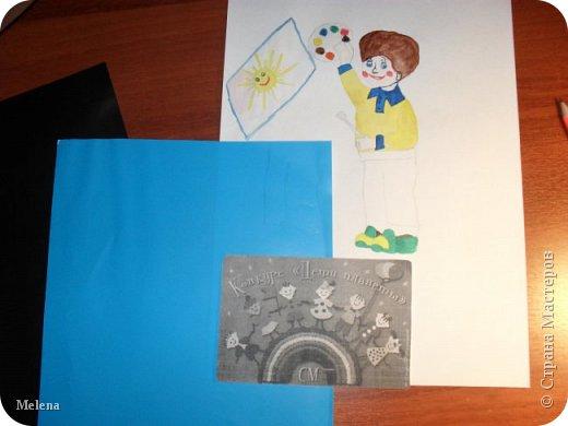 """Моё увлечение - это рисование. Выбрал номинацию """"Спорт, отдых, увлечения"""". На рисунке изображу голубое небо, ласковое солнышко и красивые цветы. Художник в центре - это я! фото 5"""