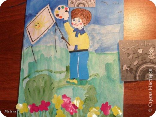 """Моё увлечение - это рисование. Выбрал номинацию """"Спорт, отдых, увлечения"""". На рисунке изображу голубое небо, ласковое солнышко и красивые цветы. Художник в центре - это я! фото 6"""