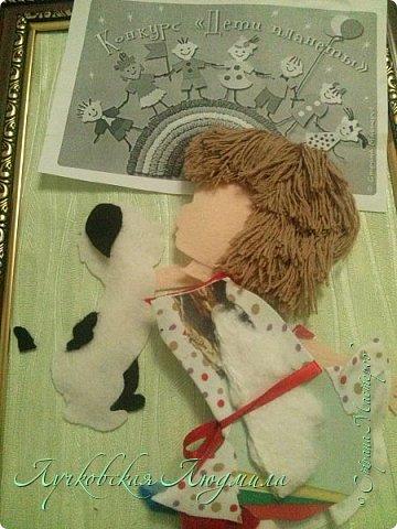 """Какая интересная тема для работы! Я сделала панно """"Дружба"""" с девочкой и собачкой.  Вдохновила меня моя доченька Софочка и ее щенок Тошка.  фото 7"""