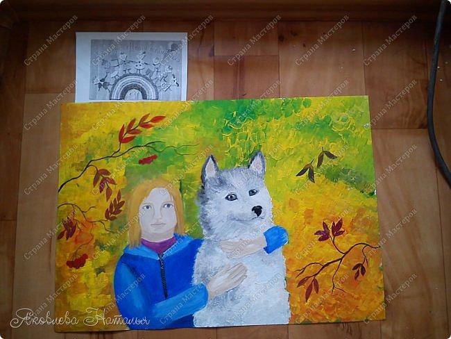 Предствляю на конкурс работу моей ученицы - Тамары. Она очень любит рисовать и когда я предложила ей принять участие в конкурсе, она с радостью согласилась! На картине её младшая сестра с собакой Найдой  фото 4