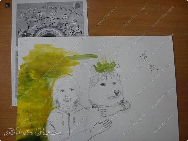Предствляю на конкурс работу моей ученицы - Тамары. Она очень любит рисовать и когда я предложила ей принять участие в конкурсе, она с радостью согласилась! На картине её младшая сестра с собакой Найдой  фото 2