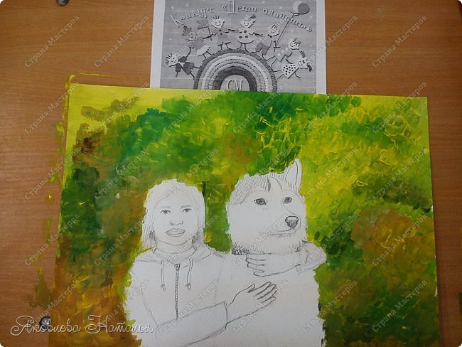 Предствляю на конкурс работу моей ученицы - Тамары. Она очень любит рисовать и когда я предложила ей принять участие в конкурсе, она с радостью согласилась! На картине её младшая сестра с собакой Найдой  фото 3