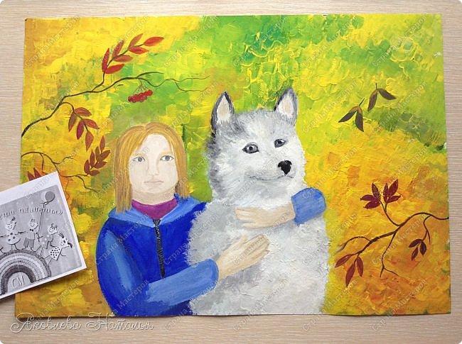 Предствляю на конкурс работу моей ученицы - Тамары. Она очень любит рисовать и когда я предложила ей принять участие в конкурсе, она с радостью согласилась! На картине её младшая сестра с собакой Найдой  фото 5