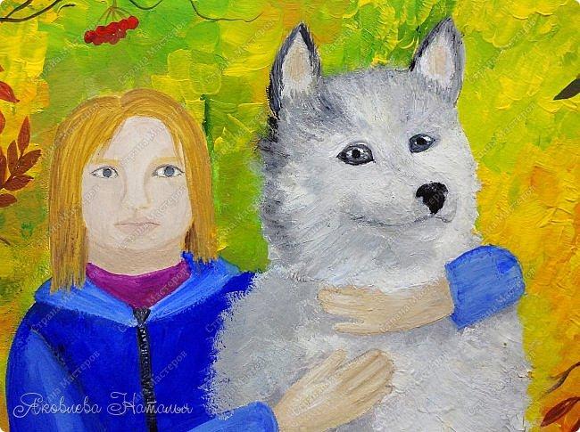 Предствляю на конкурс работу моей ученицы - Тамары. Она очень любит рисовать и когда я предложила ей принять участие в конкурсе, она с радостью согласилась! На картине её младшая сестра с собакой Найдой  фото 6