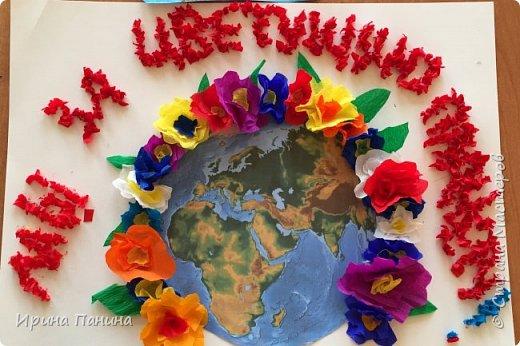 """2017 год объявлен годом экологии. Мы хотим жить на цветущей планете, дышать чистым воздухом, пить чистую воду. Вот мы и  решили сделать плакат """"Мы за цветущую планету!"""".  фото 1"""