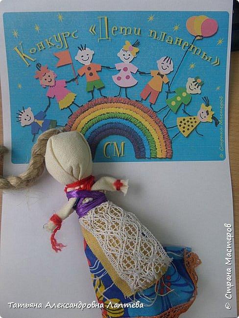 """Лялька """"Вядучка"""" і лялькі на шчасце фото 9"""